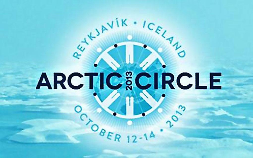 «Арктический круг» - новая международная организация по делам Арктики создана по инициативе президента Исландии в октябре 2013 года.