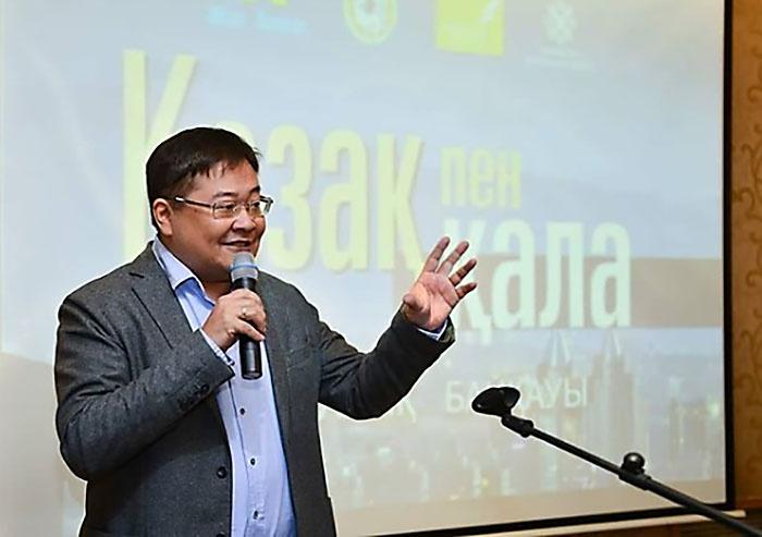 Идеолог казахского этноцентризма и ярый сторонник сближения с Турцией Айдос Сарым.