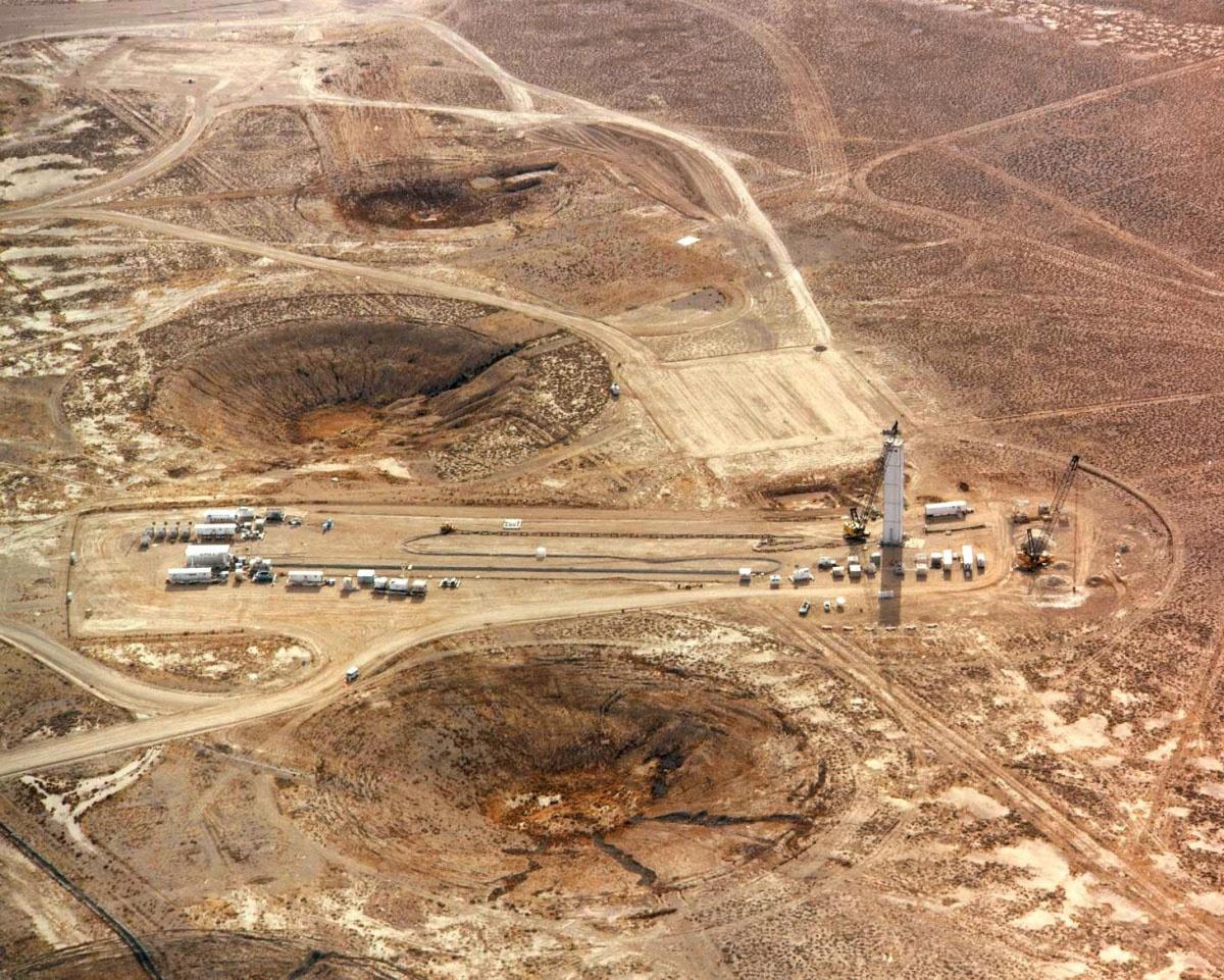 Семипалатинский испытательный ядерный полигон.