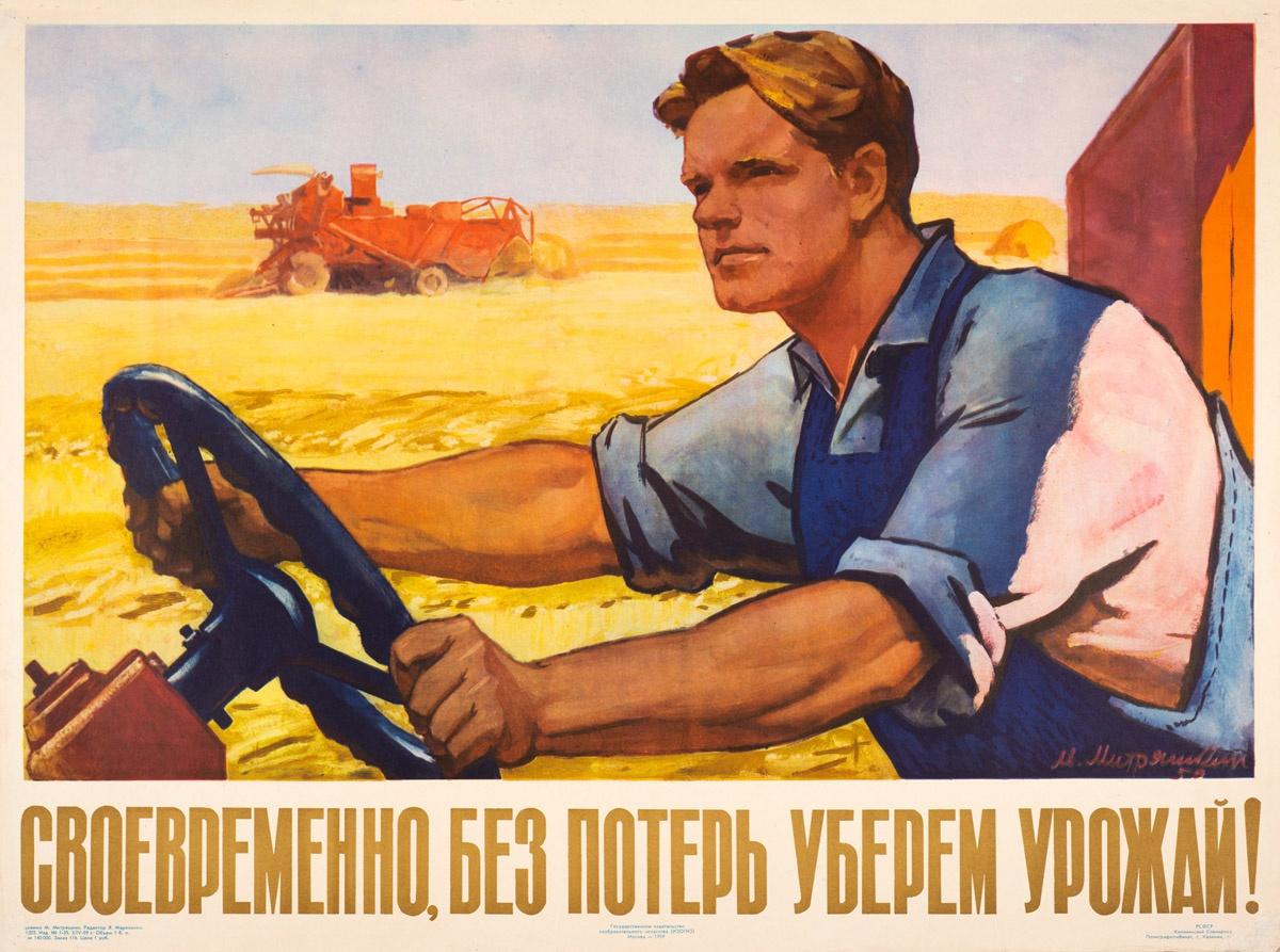 Нормой для советского земледелия считалось получить 14 центнеров пшеницы с гектара, а недостающее зерно закупалось в США и Канаде.
