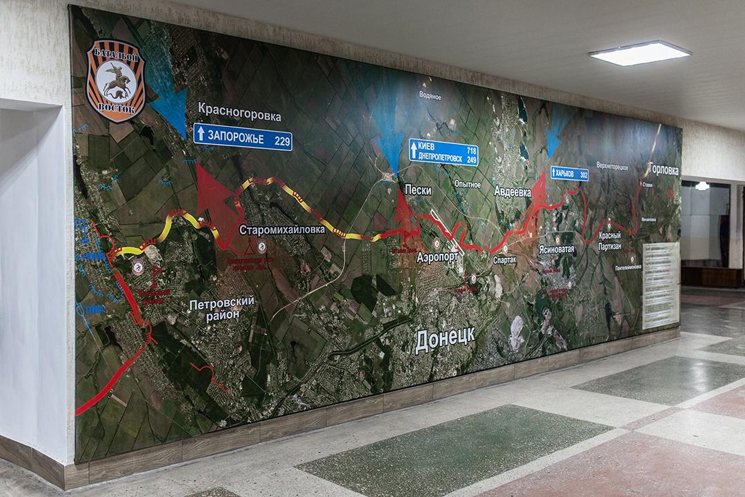 Карта боевых действий под Донецком.