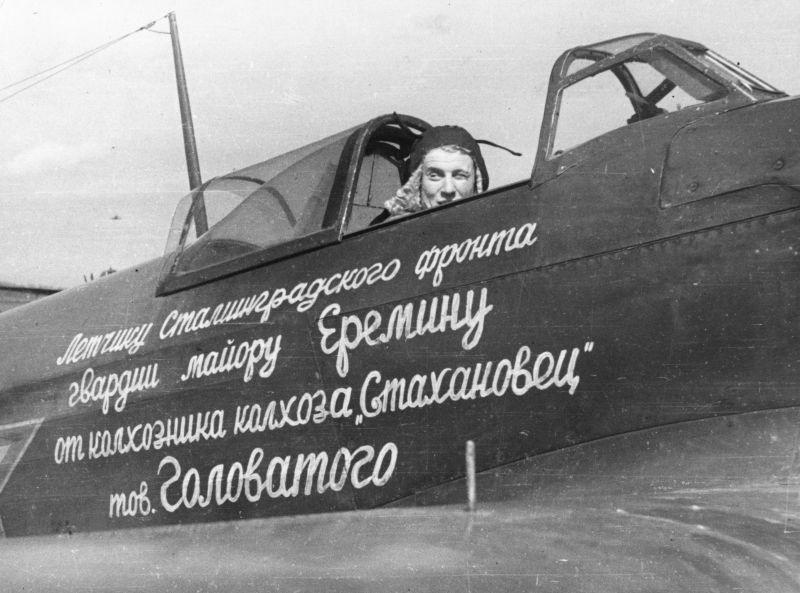 Бориса Николаевича Ерёмина Золотая Звезда «нашла» только в 1990 году.