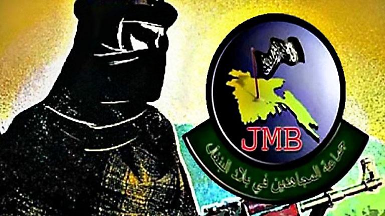 Террористическая группа «Джамаат-уль-Муджахидин Бангладеш» по-прежнему активна в Индии и Бангладеш.