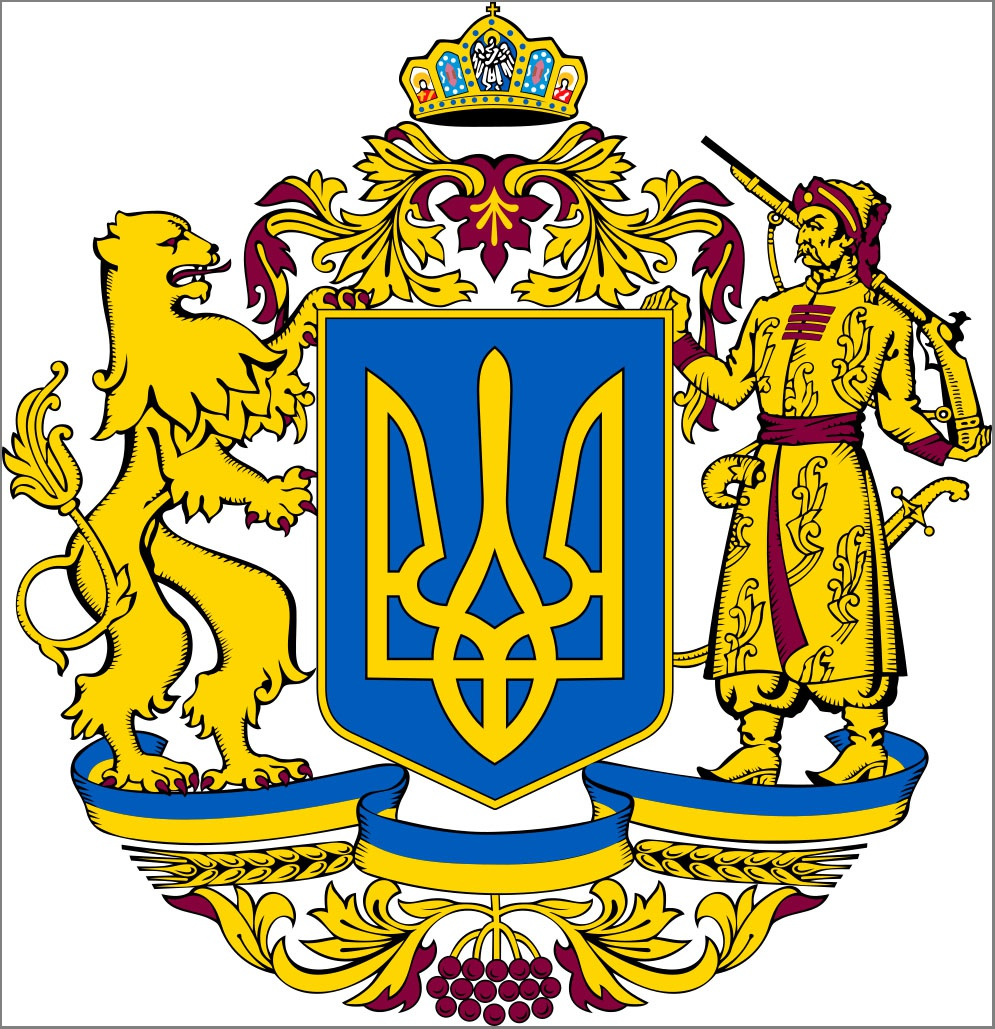 Проект большого герба Украины.