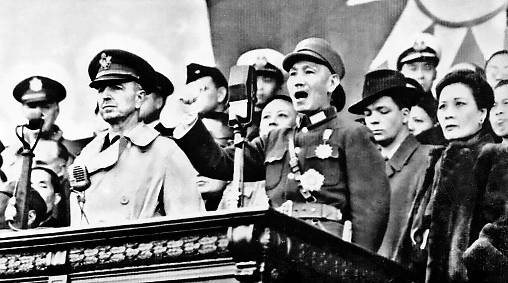 Чан Кайши при поддержке американцев создал на Тайване Китайскую Республику.