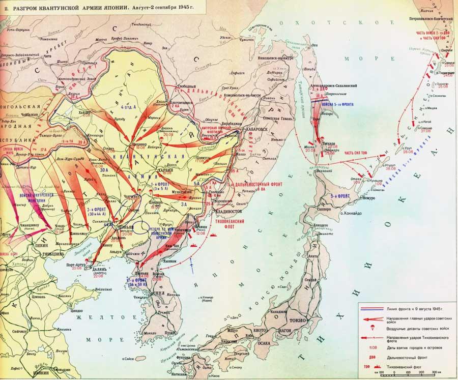 Схема боевых действий Советских войск в разгроме Квантунской армии.