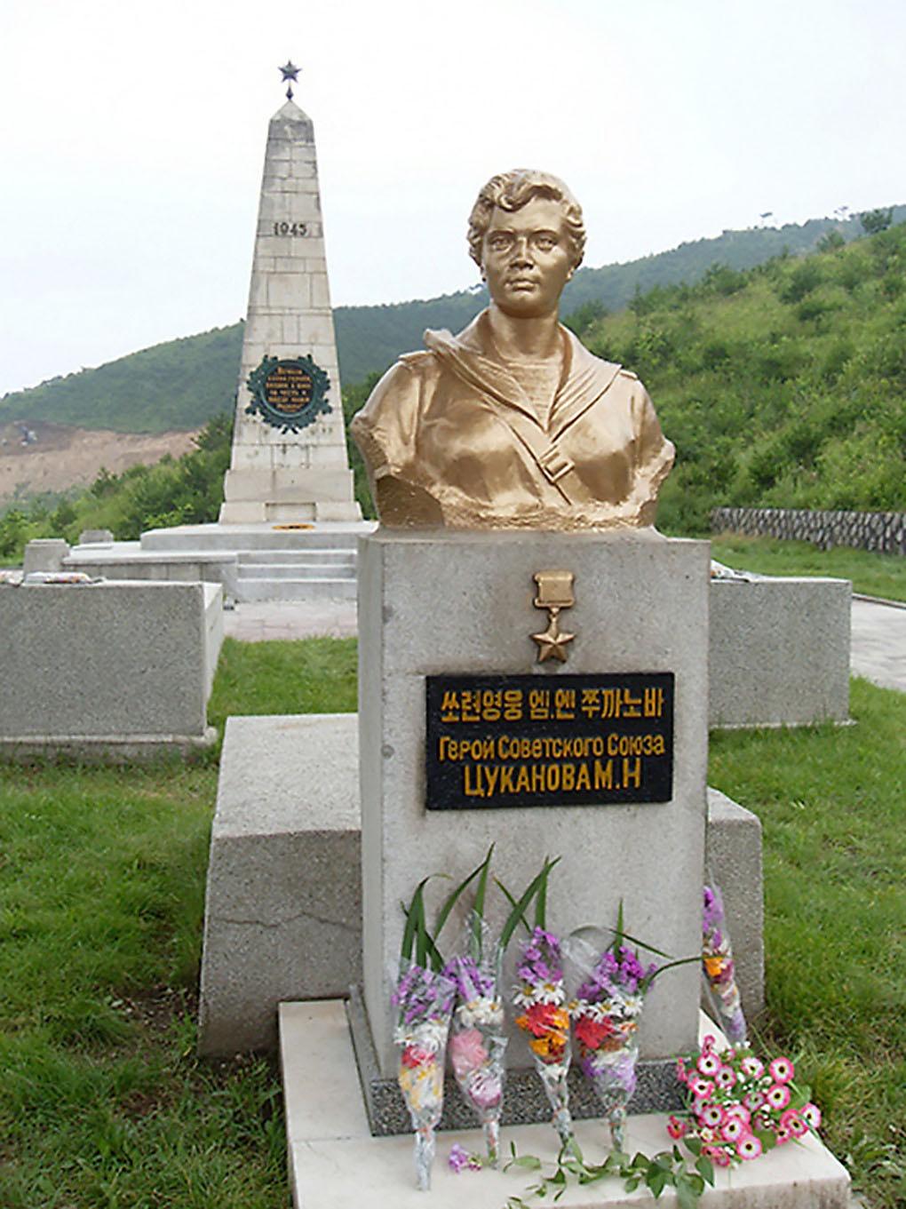 Бюст Героя Советского Союза М.Н. Цукановой на мемориальном комплексе на Сопке героев в городе Чхонджин.