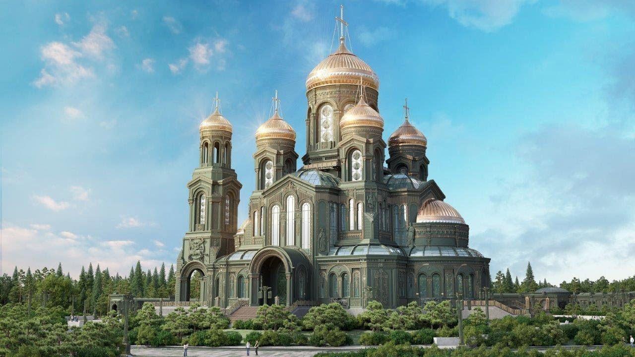 Парадные ступени Главного военного храма Вооружённых сил России сделаны с добавлением переплавленного трофейного оружия Третьего рейха.