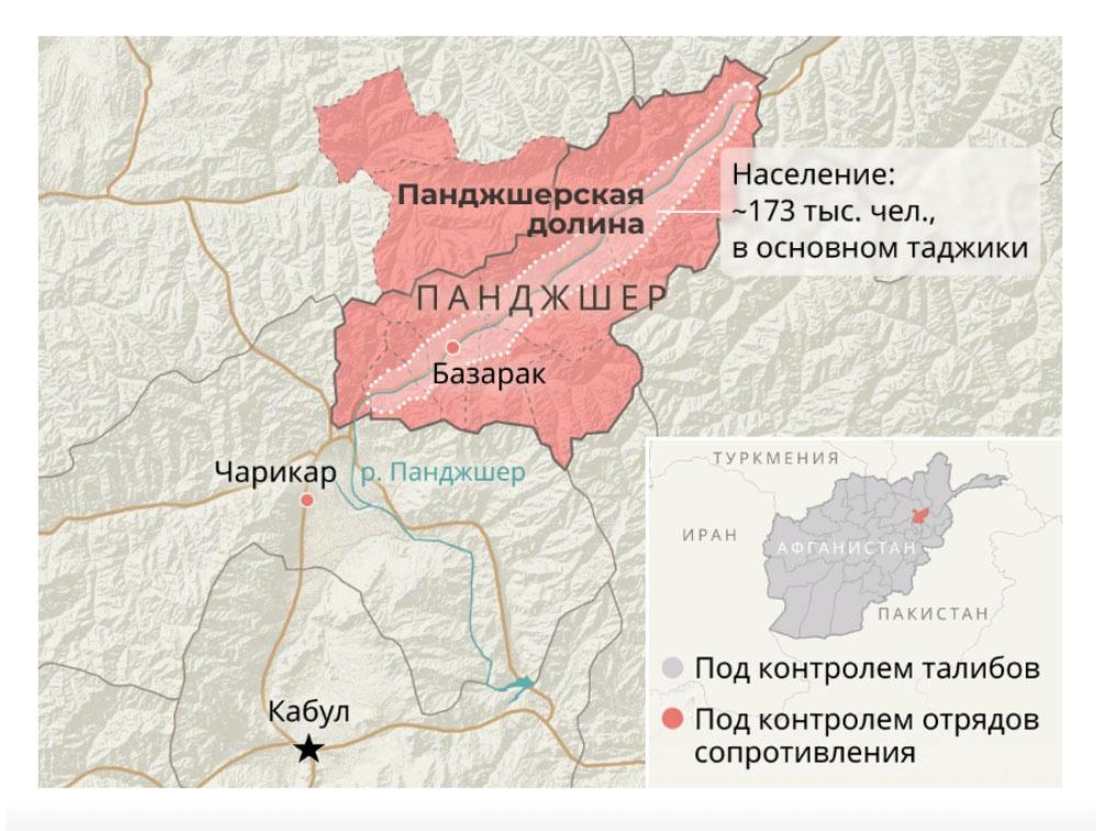Территория, занятая оппозицией в Панджшерской долине.