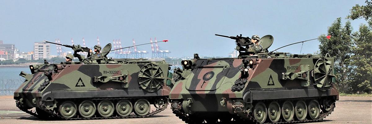 Китай предпочёл бы получить и изучить, а не уничтожить некоторые образцы боевой техники ВС Тайваня.