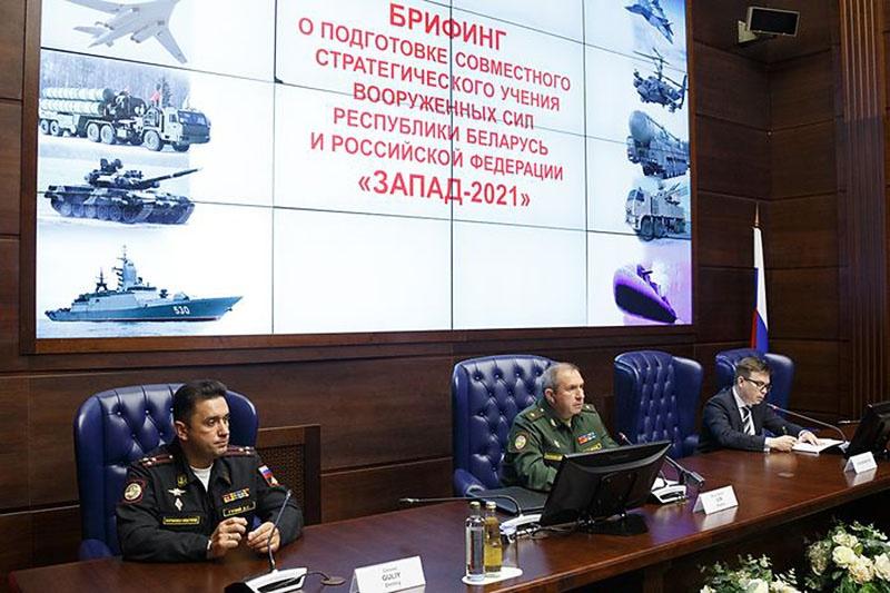 Главное управление международного военного сотрудничества Минобороны РФ провело брифинг о подготовке совместного стратегического учения «Запад-2021».