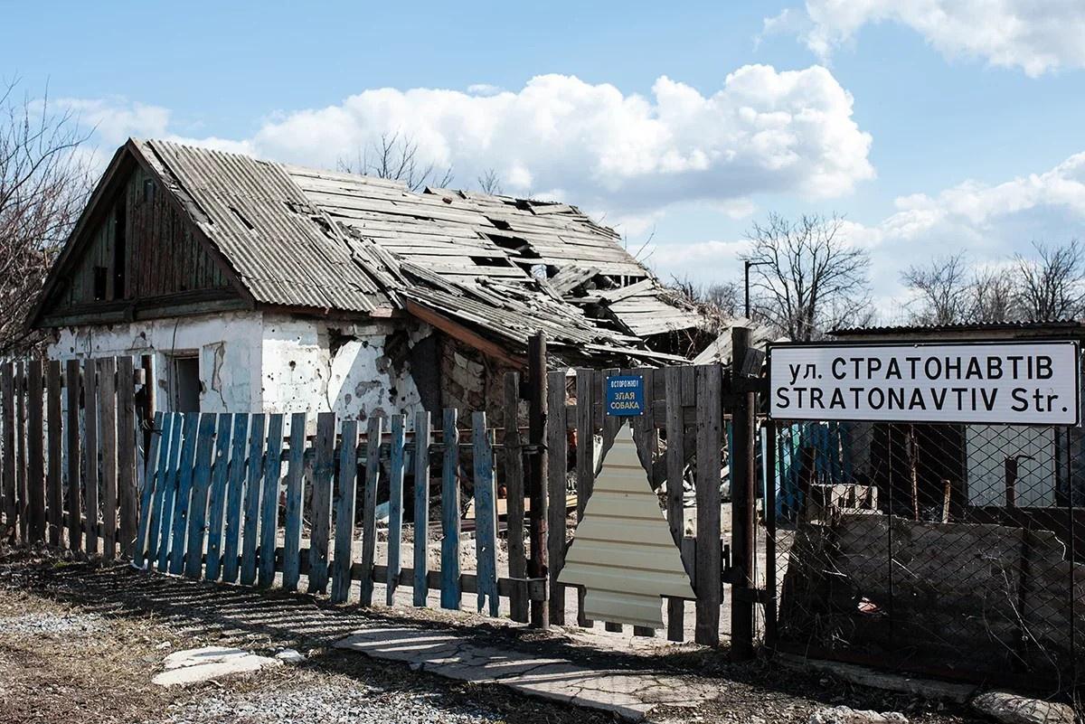 Вечером 8 сентября в 19 ч. 10 мин. под обстрелом украинских боевиков оказался Киевский район Донецка и многострадальная улица Стратонавтов неподалёку от Донецкого аэропорта, на которой с 2014 года практически не осталось жилых домов.