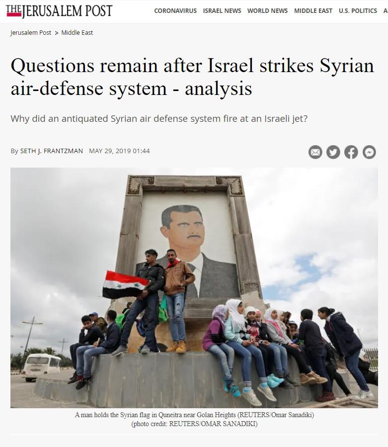 The Jerusalem Post (Израиль): после удара Израиля по сирийской системе ПВО остаются вопросы.
