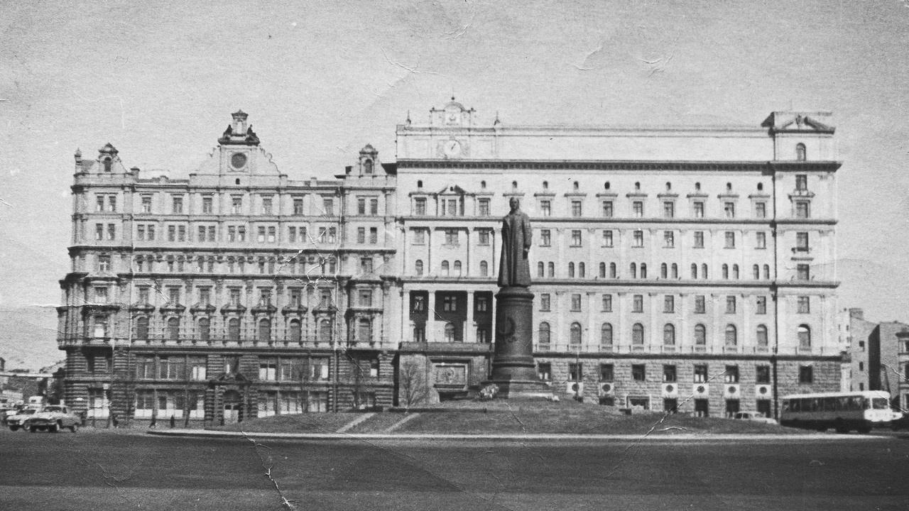 Здание ОГПУ, а затем НКВД и КГБ на Лубянке.