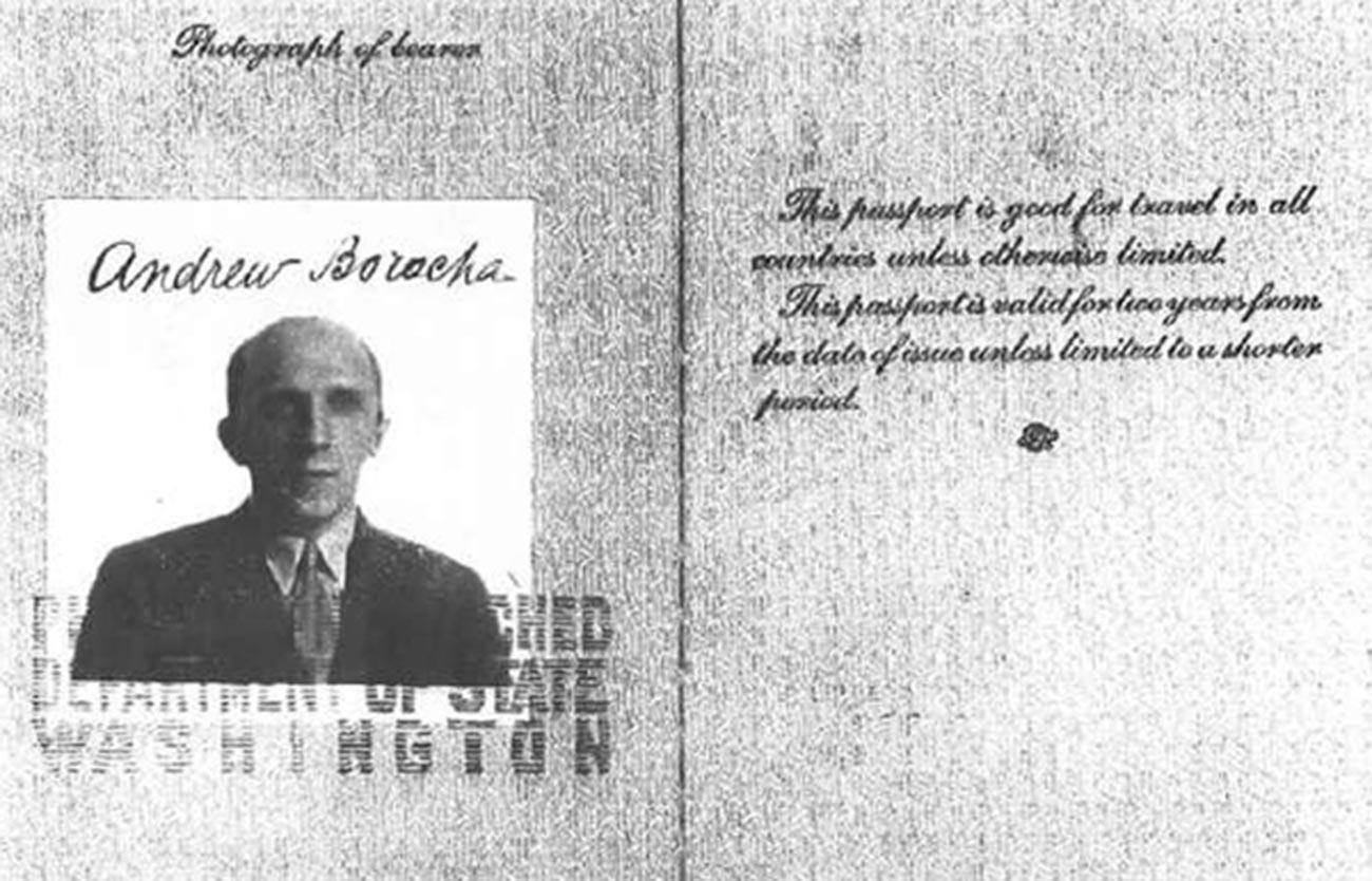 Паспорт на чужое имя, выданный Серебрянскому для работы в США.