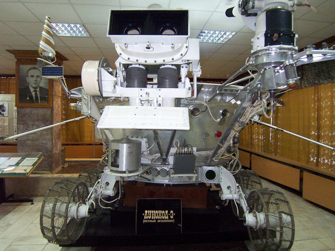 «Луноход-3» в музееАО «НПОЛавочкина».