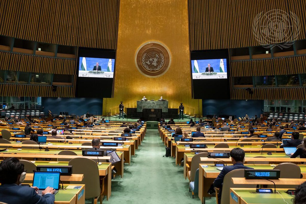 Выступление таджикского лидера Эмомали Рахмона в рамках 76-й сессии Генеральной Ассамблеи Организации Объединённых Наций.