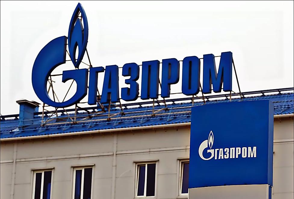 Американцы пытаются уверить мировое общественное мнение в том, что в глобальном энергетическом коллапсе виновата Россия и «Газпром».