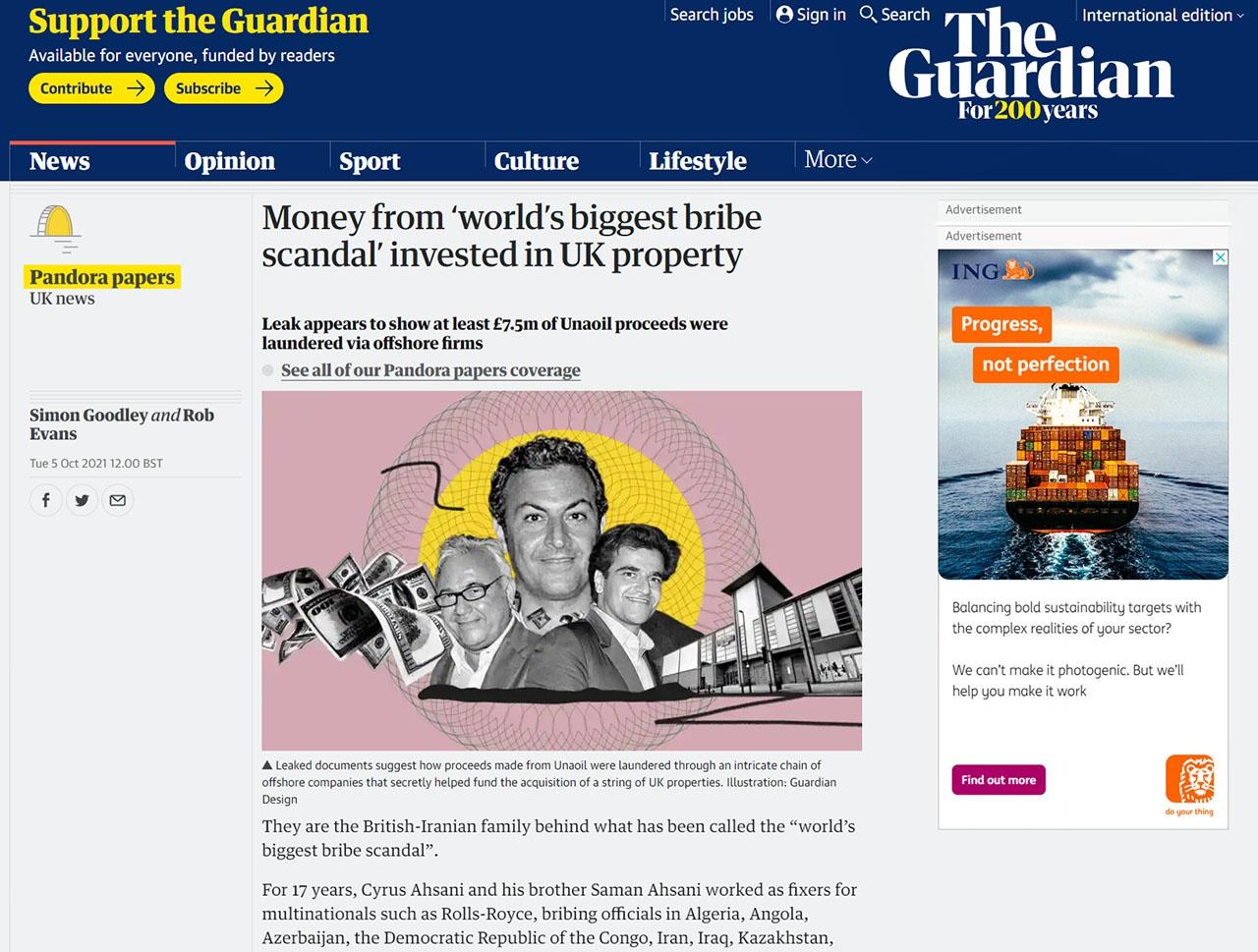 Британская The Guardian раскручивает скандал вокруг богатейшего в Великобритании семейства иранского происхождения - братьев Сайруса и Самана Асани.