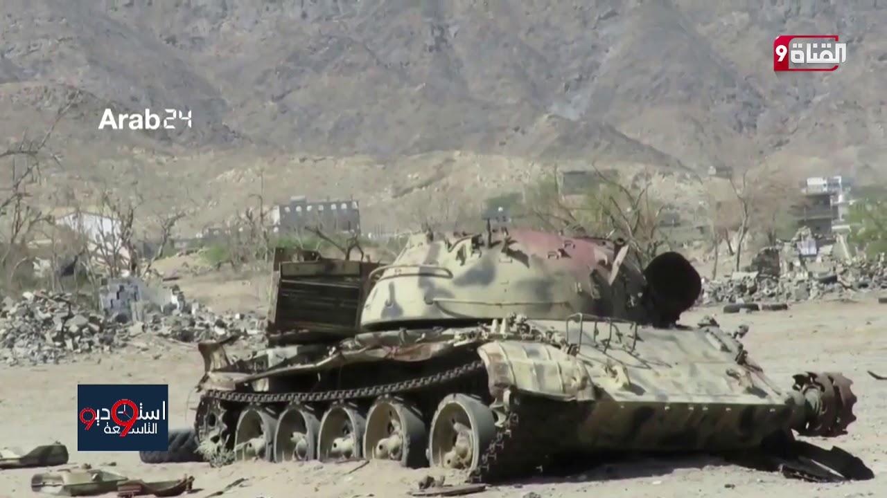 В Йемене открылся новый фронт