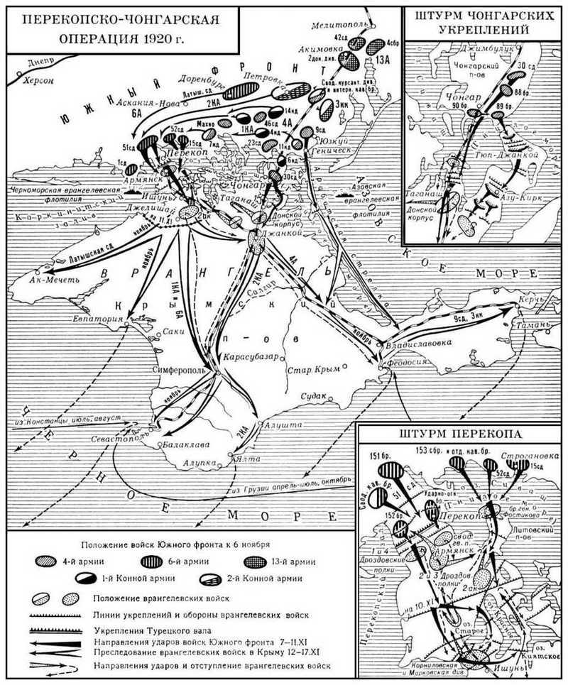 Карта Перекопско-Чрнгарской операции.