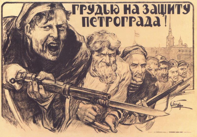 Плакат художника А.Апсита