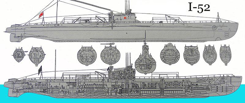 Схема I-52