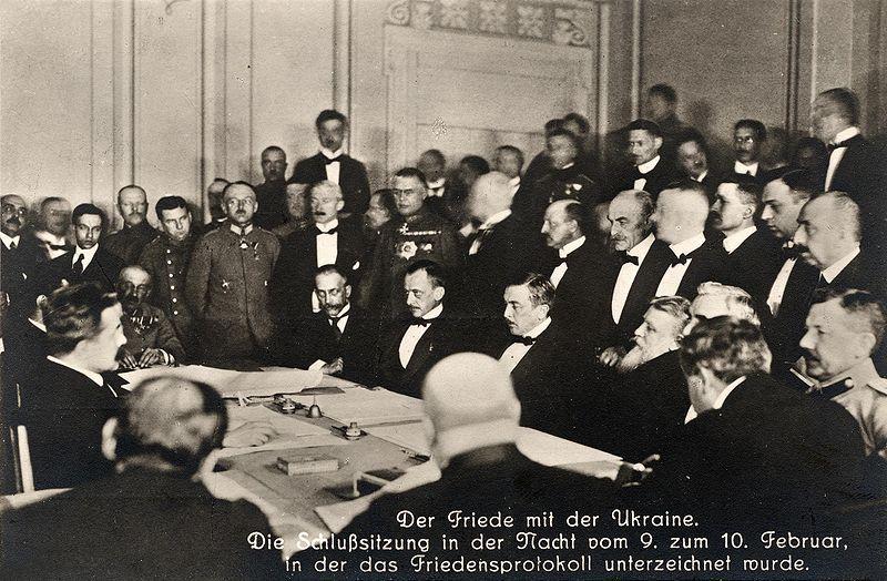 Германия и Австро-Венгрия подписывает мирный договор с правительством Центральной рады