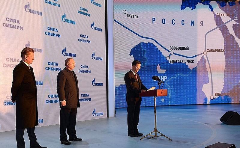 Церемония, посвящённая соединению первого звена магистрального газопровода «Сила Сибири».