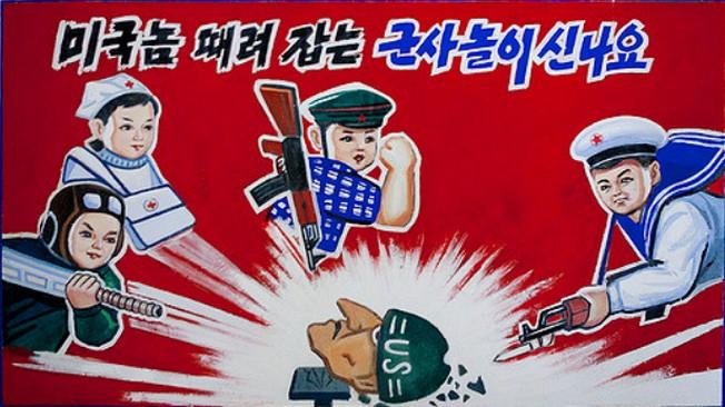 Северокорейские страшилки нужны только Вашингтону
