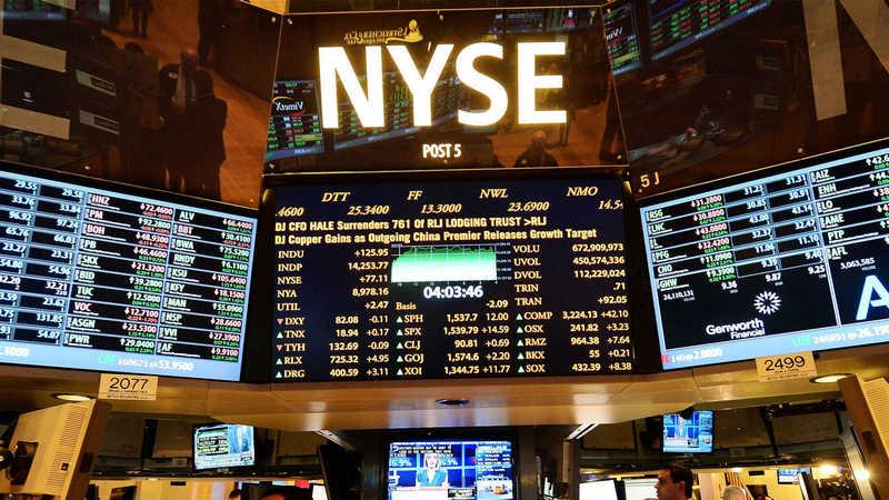 Нью-Йоркская биржа