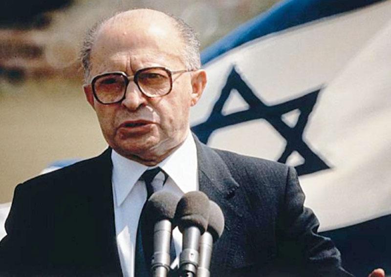 Премьер-министр Менахем Бегин