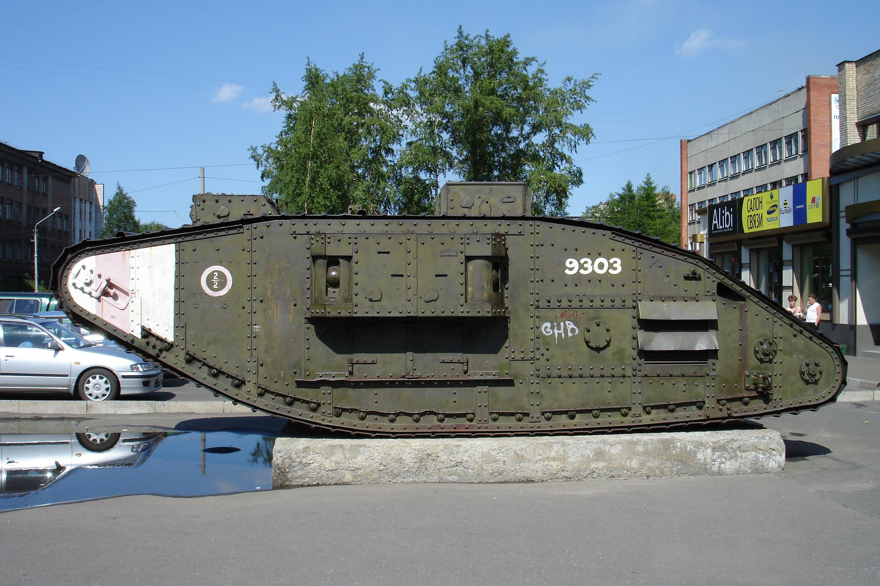 Трофейный английский танк Марк 5 в Архангельске