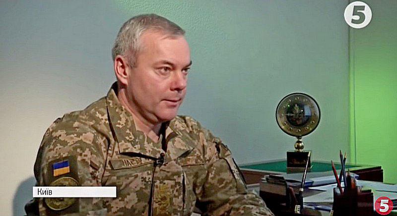 Командующий Объединенными силами ВС Украины генерал-лейтенант Сергей Наев