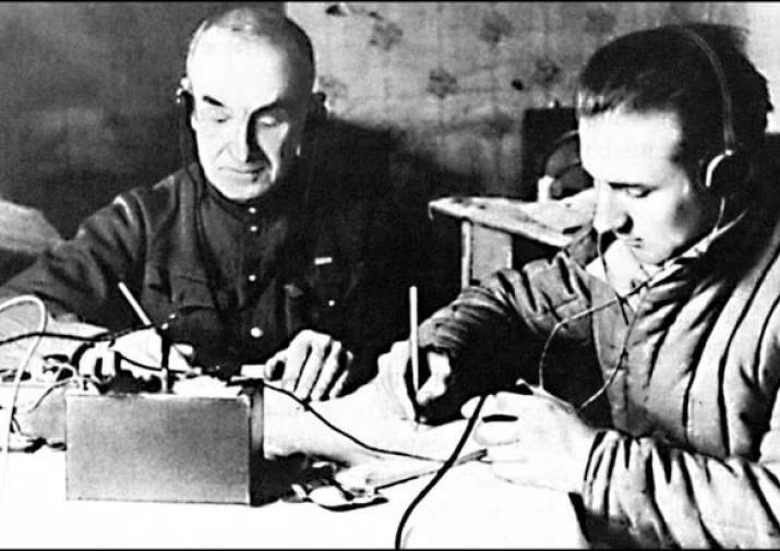 Радиоигры разведки