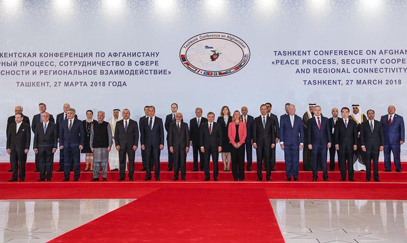 Международная конференция по Афганистану, Ташкент, 26-27 марта 2018 года.
