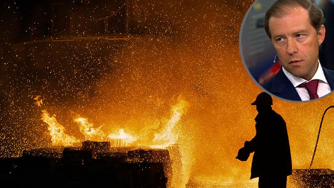 Мантуров рассказал, как российская промышленность преодолеет санкции