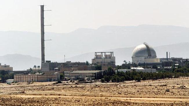 Израильский ядерный центр в Димоне.
