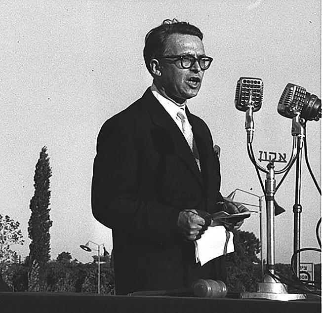«Отец» израильской ядерной программы Эрнст Давид Бергман.