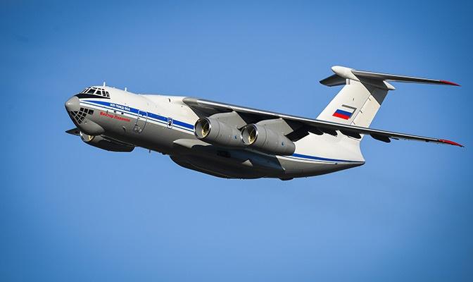 Ил-76МД-90А<figcaption class=