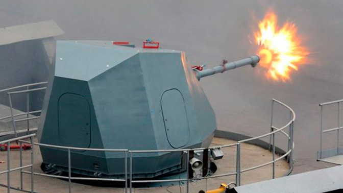 Для корабельной артиллерии ВМФ РФ создадут новый выстрел