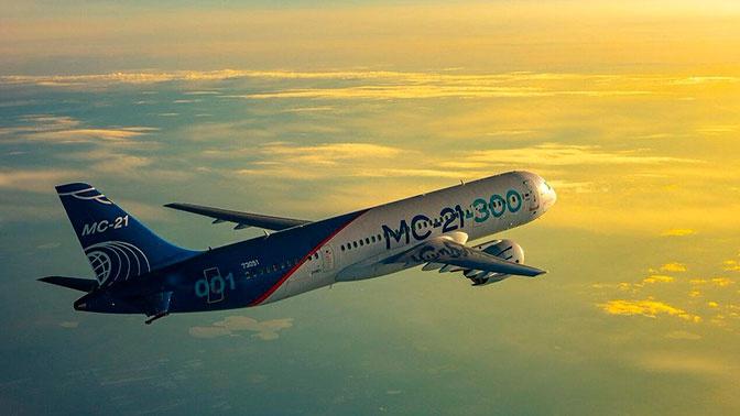 Запуск в серию МС-21 отложен на конец 2020 года из-за санкций