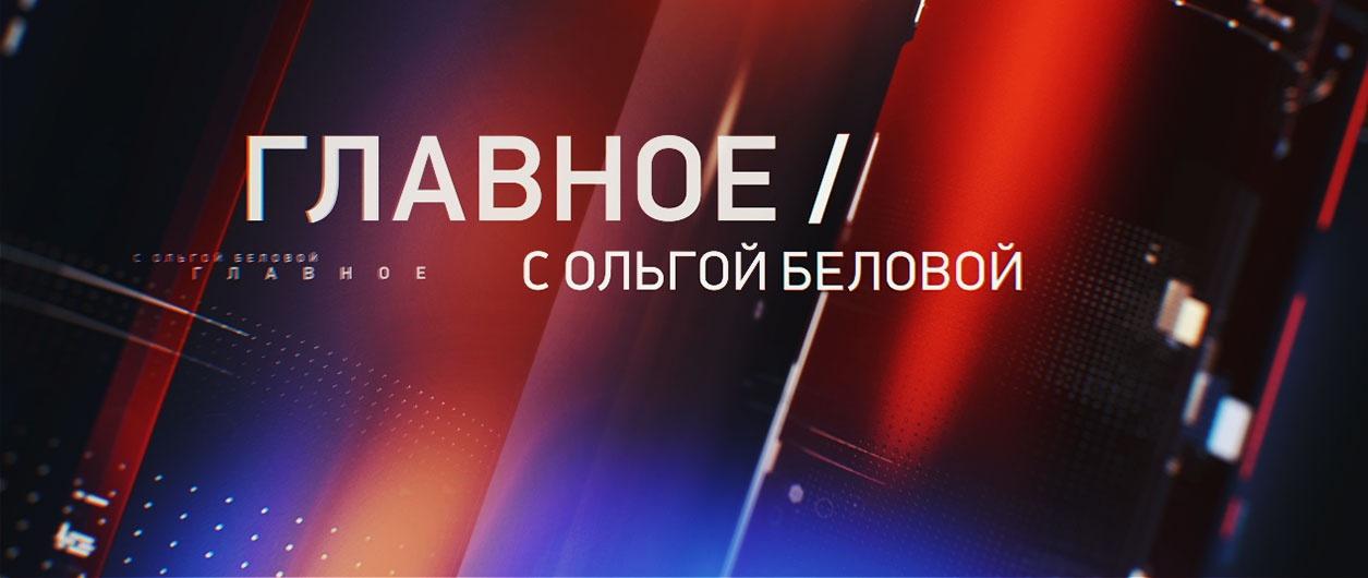 https://mcdn.tvzvezda.ru/storage/news_other_images/2019/04/07/b3af402be0764a24a423da75c534e8d7.jpg