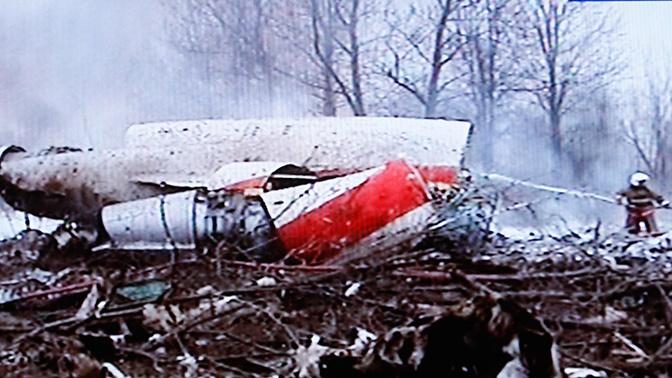МИД РФ назвал иррациональной версию о взрыве на борту самолета Качиньского