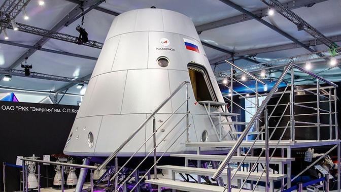 В Роскосмосе назвали возможные имена для кораблей «Федерация»