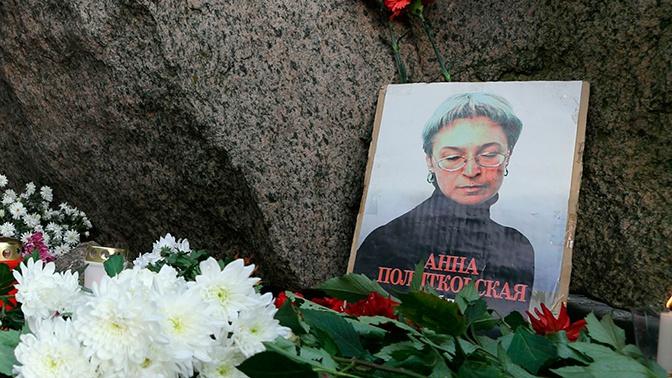 В СК РФ проведут допрос Закаева по убийству Политковской