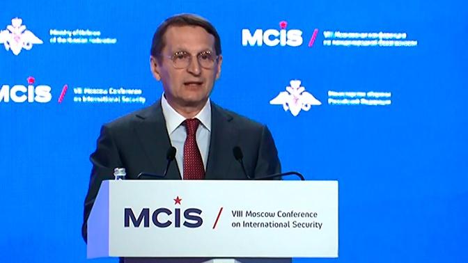 Нарышкин указал на близость глобального конфликта