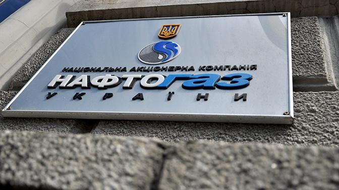 «Нафтогаз» предложит «Газпрому» новый транзитный договор