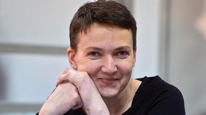 «Дух неволи»: Савченко сравнила российскую и украинскую тюрьмы