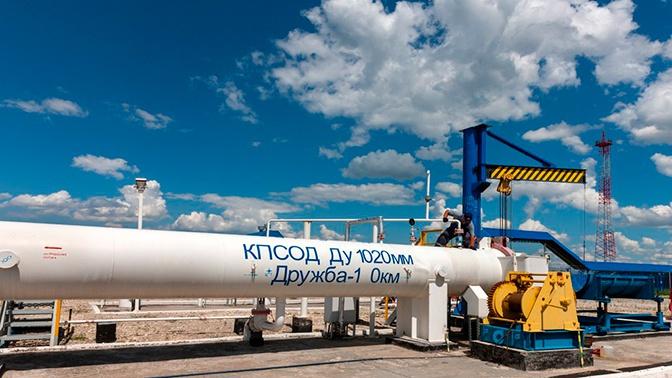 Работу нефтепровода «Дружба» восстановят в течение двух недель